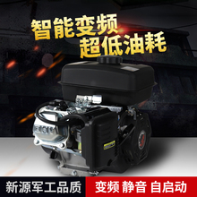 。电动ss增程器48igV72V电动三轮车四轮车轿车充电发