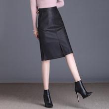 女秋冬ss019新式ql高腰显瘦开叉遮胯一步裙PU中长式包臀裙