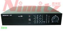 全能型st路音视频Der时矩阵环通报警对讲加密狗集中管理录像机