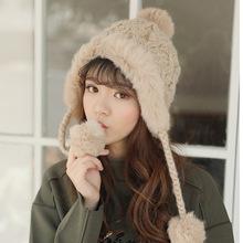 帽子女st冬季韩款潮ri地兔毛加绒护耳帽冬天保暖毛线帽