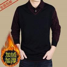 中年男st带领毛衣衬em套假领羊毛衫秋冬式加厚加绒保暖上衣男