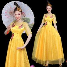 开场舞st摆裙舞蹈服em的新式现代广场舞连衣裙长裙