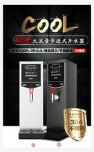 专用(小)st家用水箱机em机步进式开水器奶茶电热水器台式微电脑