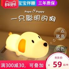 (小)狗硅st(小)夜灯触摸rt童睡眠充电式婴儿喂奶护眼卧室