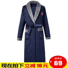 [start]情侣睡衣秋冬季珊瑚绒睡袍