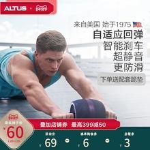 [start]家用健腹轮收腹部减腰健身