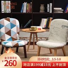实木矮凳布艺靠背椅子st7用换鞋凳rt休闲沙发凳日款矮椅特价