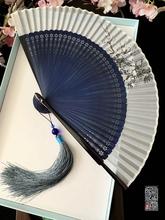 中国风st品绫绢便携rt舞蹈扇表演扇夏水墨折古风镂空男女
