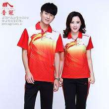 中国龙夏季短袖长袖运动套装男女大st13中老年rt丝休闲服装