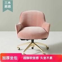 家用久st不累创意时rw单的椅卧室梳妆书房