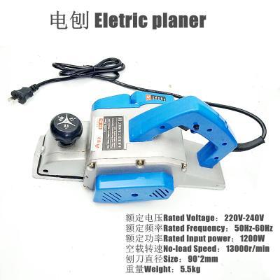 电刨9st木工专用多su用(小)型迷你手提电创电动推平刨子压刨机