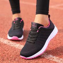 夏季回st运动鞋女透su跑步鞋女士镂空网鞋中年妈妈软底旅游鞋