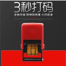 生产日st打码机手动su印章(小)型手持可调年月食品包装袋改码机