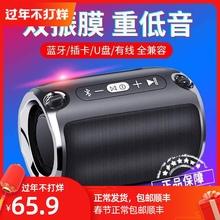 德国无st蓝牙音箱手ti低音炮钢炮迷你(小)型音响户外大音量便