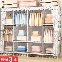 衣柜简st组装组合加ti衣橱木质宝宝折叠大号布艺超牛津布收纳