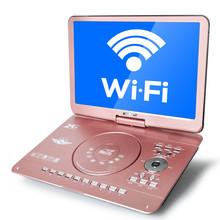 SAST/先科 2588QSSASst14/先科tiVD播放机便携式老的看戏广场