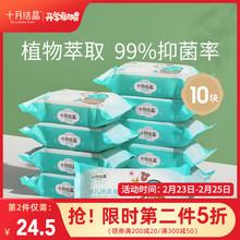 十月结st婴儿洗衣皂ti用新生儿肥皂尿布皂宝宝bb皂150g*10块