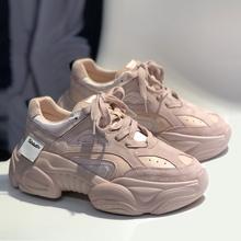 201st春季新式厚ti休闲运动风厚底女老爹鞋增高厚底松糕粉色鞋