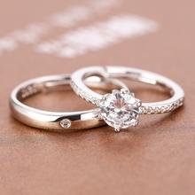 结婚典礼当天用的假交st7戒指道具ti仿真钻戒可调节一对对戒