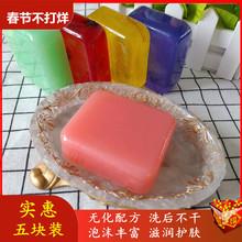 香味香st持久家庭实ti脸洗澡洁面沐浴保湿控油香皂手工