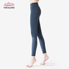 优卡莲st伽服女BPts6紧身高腰提臀九分运动裤跑步瑜伽裤