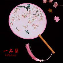 中国风扇子古典团扇宫扇古风st10扇女式ts廷(小)圆扇汉服随身