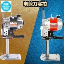布档工st缝纫设备直bn布机黑金裁切布裁刚电剪自动磨断高机