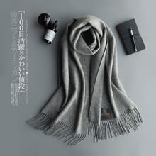 【高级st披肩】日本leMUMU 100%羊毛围巾男女秋冬加厚纯色绒暖