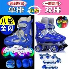 宝宝旱st鞋男女(小)孩cz宝溜冰鞋套装3-6-12岁初学。