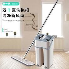 刮刮乐st把免手洗平zw旋转家用懒的墩布拖挤水拖布桶干湿两用