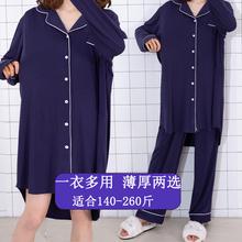 新品莫st尔棉薄式加zw式孕妇睡衣哺乳月子服喂奶家居服200斤