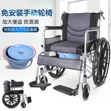 恒互邦st椅折叠轻便ng年的轮椅便携带坐便器轮椅残疾的手推车