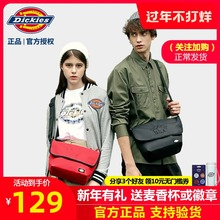 Dicsties官方ng挎包男女时尚潮流百搭(小)包纯色单肩邮差包潮包