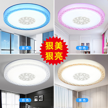 圆形LstD吸顶灯主ng简约现代客厅灯家用房间灯饰餐厅阳台灯具