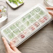 日本进口冰格冰块模具带盖st9冰盒格做ph棒创意冰模冻冰块盒