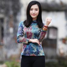 春秋唐st女 中国风ph衣长袖年轻式复古女式盘扣茶服民族服饰