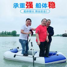 气垫船橡皮艇加厚(小)船st7动汽艇船ph汽船充气家用(小)型多的