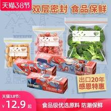易优家st封袋食品保ph经济加厚自封拉链式塑料透明收纳大中(小)