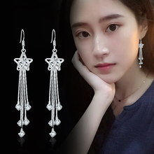 [steph]耳环女韩国气质长款简约S