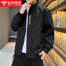 BULL DANNst6/公牛丹ph秋外套男士韩款修身夹克青年帅气休闲