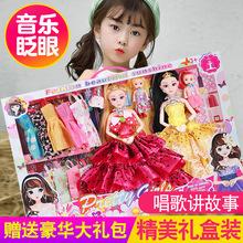 梦幻芭比洋st娃套装礼盒ph孩过家家玩具儿童礼物婚纱换装包邮