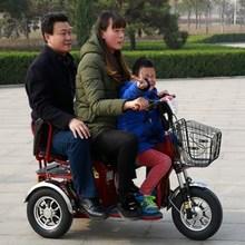 电动三st车老的接送ph的老年的残疾的家用新式(小)型电瓶三轮车