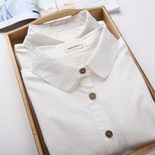 白色衬衫女士韩版职业装长