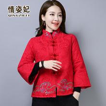 中国风st古唐装棉袄ph民族风大码女装加厚夹棉旗袍外套茶服
