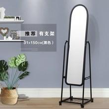 家居穿st服的镜子照ph 家用挂壁式衣帽间落地少女客厅平面镜
