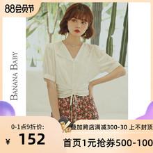BANstNA BAhc020夏秋式设计感(小)众长袖短式V领白色衬衫女薄式上衣
