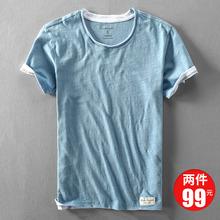 夏季男st竹节棉短袖hc领薄式纯棉毛边做旧半袖上衣潮流男式tee