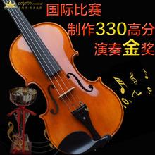 索雅特stV481国ps张圣同式 大师精制 纯手工 演奏