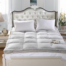 五星级酒店羽绒床垫加厚超软保暖软st13被冬天ve白鹅绒垫褥