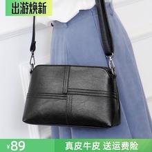 真皮女st2021新ve包斜挎(小)包时尚大气大容量中年女士单肩包女